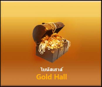 Gold Hall