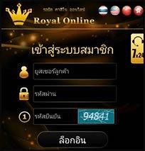 login on mobile