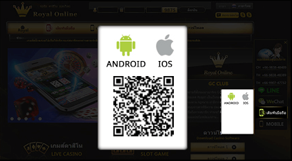 gclub android qr code