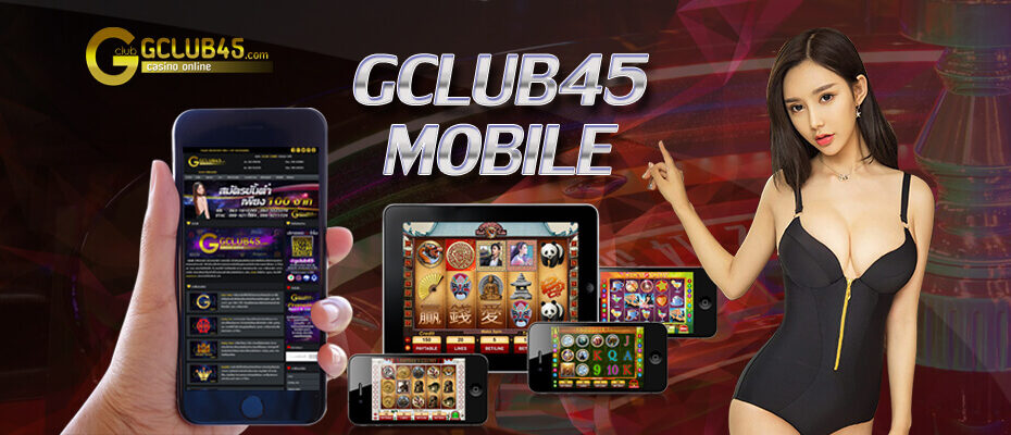 GCLUB45-mobile